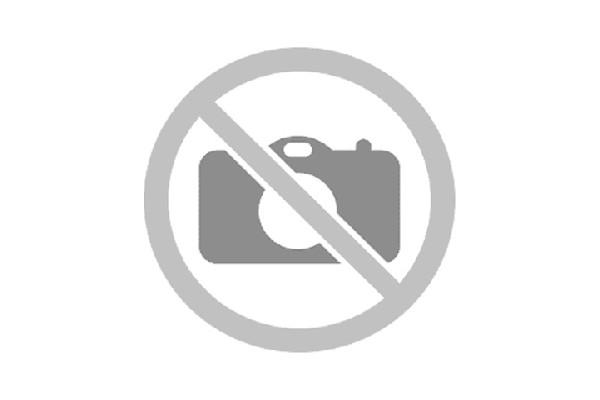 Plan de Chambéry - Voyages - Cartes